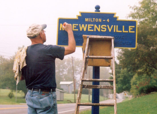 home-image-mcewensville