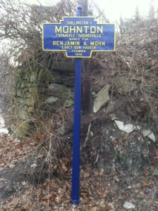 February 2017 photo by JGl shows the marker reinstalled